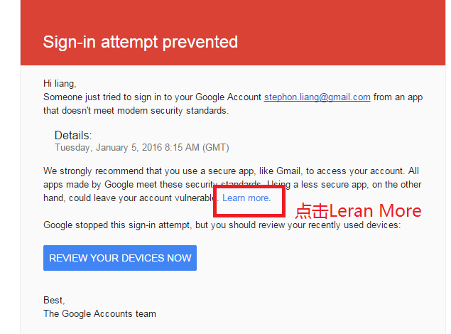 Gmail Sigh In Prevent